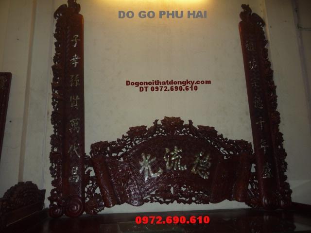Đồ gỗ đồng ky Bộ Hoành phi Khảm trai HP11