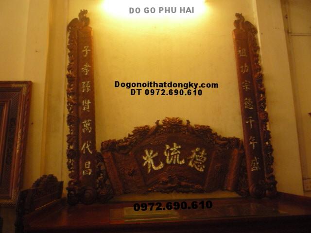 Đồ gỗ Phú Hải Bộ Hoành phi câu đối Khảm trai HP12
