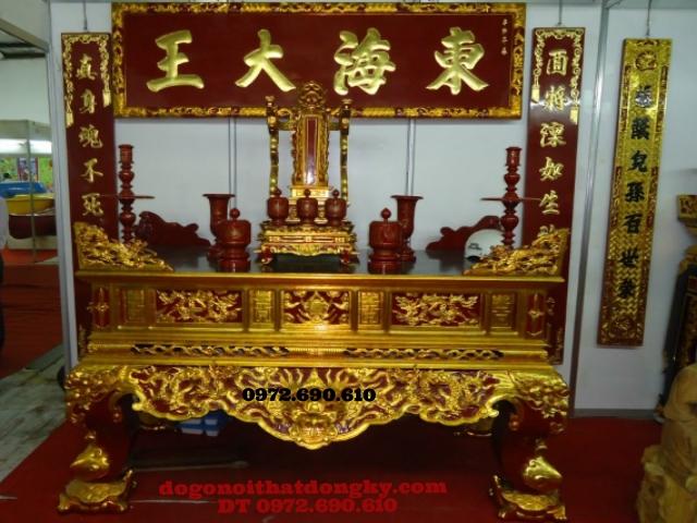 Bộ bàn thờ, Hoành phi câu đối sơn son thếp vàng ST46