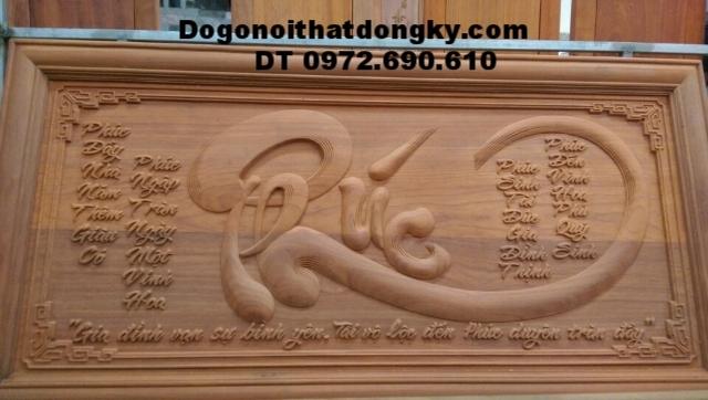 Tranh chữ thư pháp, Tranh gỗ mỹ nghệ chữ Phúc T22