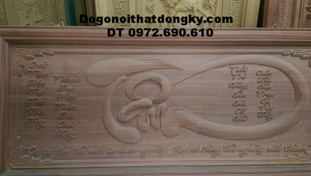 Tranh chữ Tâm, tranh khắc gỗ thư pháp T24
