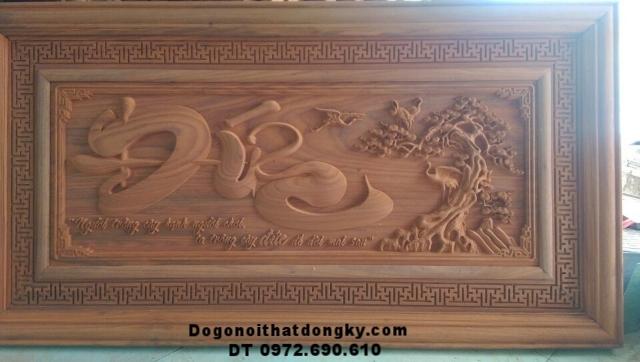 Tranh chữ Đức, Tranh khắc gỗ mỹ nghệ T25