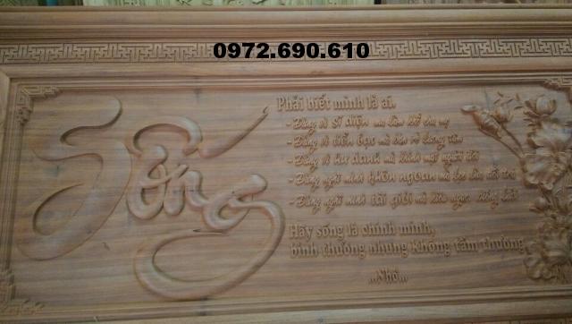 Tranh khắc chữ trên gỗ, Tranh gỗ mỹ nghệ T28