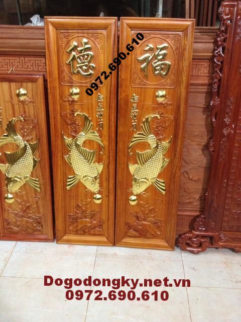 Tranh Phong Thủy khắc gỗ, Song ngư vọng nguyệt T48