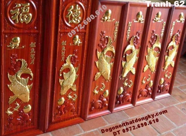Tranh Phong Thủy, Tranh Khắc Gỗ Cá Chép Vờn Trăng Tr62