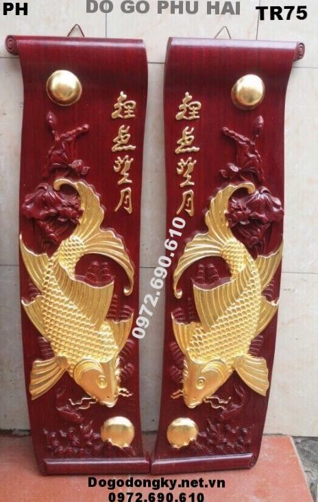 Tranh Cá Chép Khắc Gỗ, Tranh Phong Thủy Mạ Vàng Tr75
