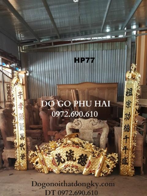 Mẫu Cuốn Thư Câu Đối Sơn Son Thếp Vàng Đẹp Nhất HP7...